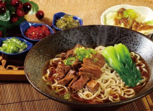 天成飯店集團 台北天成大飯店 百合西餐廳 天成牛肉麵