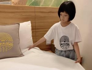 天成文旅-繪日之丘 小小旅館達人 兩天一夜住宿專案 活動1